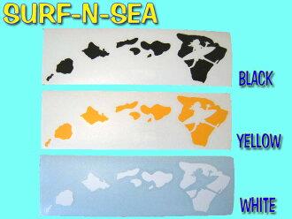 All surf and sea cutout sticker Hawaiian Islands (MED) three colors