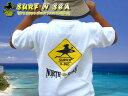 【SURF-N-SEA】サーフアンドシー・Kids ノースショアX-ing Tシャツ【Hawaii】【ハワイ 雑貨】【ハワイアン】【ハワイアン】【ハワイアン】