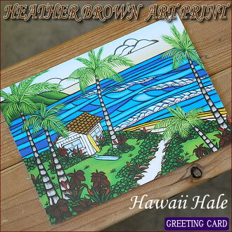 对ART PRINT GREETING CARD HAWAII HALE zaburaun·贺卡