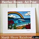 【ヘザーブラウン】【Heather Brown】【2016新作】ART PRINT L North Shore Rainbowへザー ブラウン・アートプリント【...