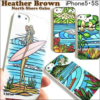 希瑟棕色iPhone5,iPhone5S情况