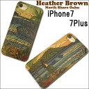 【ヘザーブラウン】【Heather Brown】iPhone7 / 7Plus ケース【iPhone】【ヘザー ブラウン】【Hawaii】