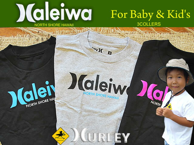 【SURF-N-SEA】【HURLEY】NEWキッズ&ベビー Tシャツ『ハーレー ・サーフアンドシー』コラボ・キッズ&ベビーTEE 『HALEIWA』KTSSHALHawaii ハワイ雑貨 ハワイアン