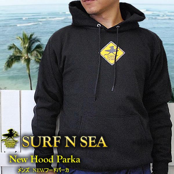 【SURF-N-SEA】【送料無料】【サーフアンドシー】【サーフィンシー】メンズ  サーファーXing フード パーカHawaii ハワイ雑貨 ハワイアン