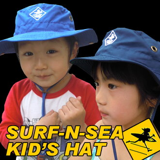 Surf and sea kids hat