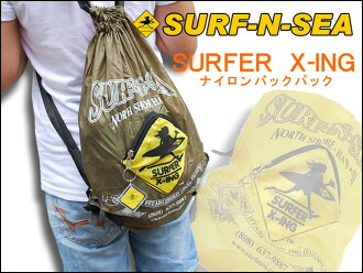 Surfer Xing nylon backpack SNS S-Xing Nylon Backpac (yellow, Navy, mill green)