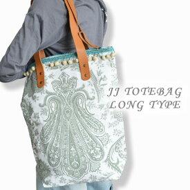 【JJ TOTE BAG】JJトートバッグLONG TYPE【Hawaii】【ハワイ 雑貨】【ハワイアン】ハワイアン雑貨