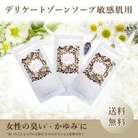 持ち運び便利なパウチタイプ登場!