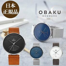 【日本公式品】オバク 時計 OBAKU ELM オバック メンズ腕時計 全3色