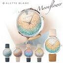 【スーパーSALE20%OFF中】 腕時計 レディース アレットブラン ALETTE BLANC レディース腕時計 ムーンフラワーセット (MoonFlower Set) スワロフスキー 全5色 ベルト2本セット 2年保証付