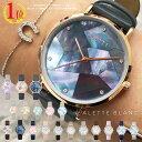 再再再々々入荷!→アレットブラン ALETTE BLANC 腕時計 レディース リリーコレクション (Lily collection) スワロフ…