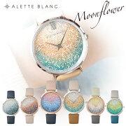 アレットブランALETTEBLANCレディース腕時計ムーンフラワーコレクション(MoonFlowercollection)スワロフスキー全6色ベルト2本セット2年保証付