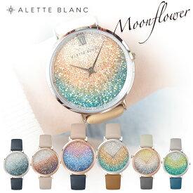 アレットブラン ALETTE BLANC レディース腕時計 ムーンフラワーコレクション (MoonFlower collection) スワロフスキー 全6色 ベルト2本セット 2年保証付