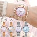 腕時計 レディース アレットブラン ALETTE BLANC レディース腕時計 ブリーズコレクション (Brise collection) マザー…