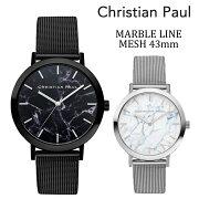 【日本公式品2年保証】christianpaulクリスチャンポール腕時計マーブルラインメッシュベルト43mmchristianpaul全4色