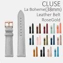 【日本公式品】CLUSE ラ・ボエーム 腕時計用替えベルト (38mmフェイス用) 革ベルト ストラップ ローズゴールド 全12色