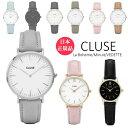 【正規品】【アウトレット】クルース 時計 CLUSE 腕時計 レディース La Boheme(ラ・ボエーム) 38mm径、Minuit33mm径、…