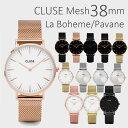 【日本公式品】CLUSE 腕時計 クルース La Boheme(ラ・ボエーム)/PAVANE ストーンモデル メッシュ 38mm径 全12色