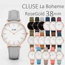 【日本公式品】CLUSE 腕時計 クルース La Boheme(ラ・ボエーム) ローズゴールド 38mm径 全15色