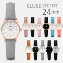 【日本公式品】CLUSE 腕時計 クルース VEDETTE(24mm径) レザー 全8色