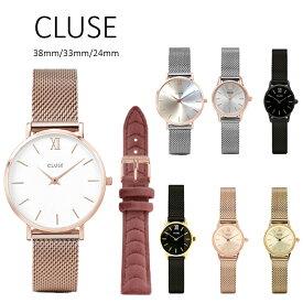 【正規品】【アウトレット50%OFF】 クルース 時計 CLUSE 腕時計 レディース La Boheme(ラ・ボエーム) 38mm径、Minuit33mm径、VEDETTE24mm径