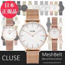 【日本公式品】CLUSE 腕時計 クルース La Boheme(ラ・ボエーム) 38mm径、Pavaneストーンモデル38mm径、Minuit33mm径、…