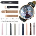 アレットブラン ALETTE BLANC 腕時計用替えベルト (34mmフェイス用) リリーコレクション (Lily collection) 革ベルト ストラッ...