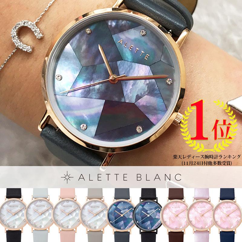 再再再々々入荷!→アレットブラン ALETTE BLANC レディース腕時計 リリーコレクション (Lily collection) スワロフスキークリスタル マザーオブパール 全9色 2年保証付 ally denovo 好きにも