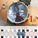 再再再々々入荷!→アレットブラン ALETTE BLANC レディース腕時計 リリーコレクション (Lily collection) スワロ…