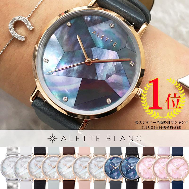 再再再々々入荷!→アレットブラン ALETTE BLANC レディース腕時計 リリーコレクション (Lily collection) オーストリアンクリスタル マザーオブパール 全12色 2年保証付