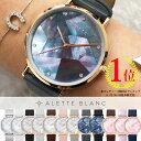 再再再々々入荷!→アレットブラン ALETTE BLANC レディース腕時計 リリーコレクション (Lily collection) オーストリアンクリスタル ...