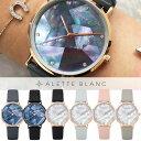 アレットブラン ALETTE BLANC レディース腕時計 リリーコレクション (Lily collection) スワロフスキークリスタル…