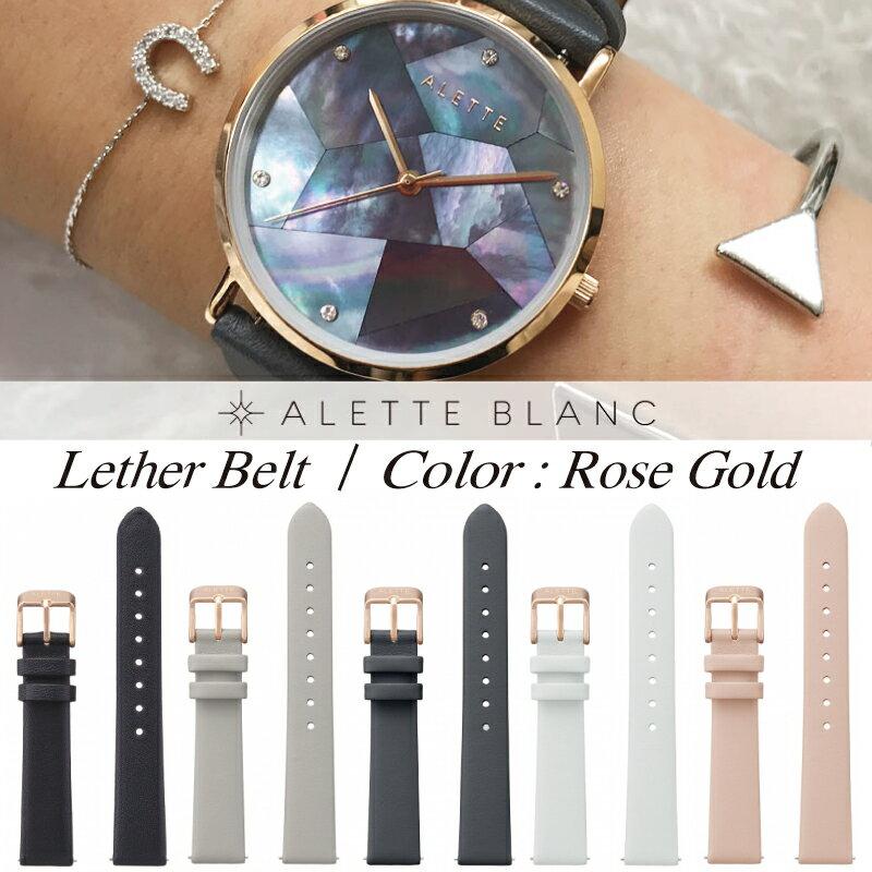 アレットブラン ALETTE BLANC 腕時計用替えベルト (34mmフェイス用) リリーコレクション (Lily collection) 革ベルト ストラップ ローズゴールド 全5色