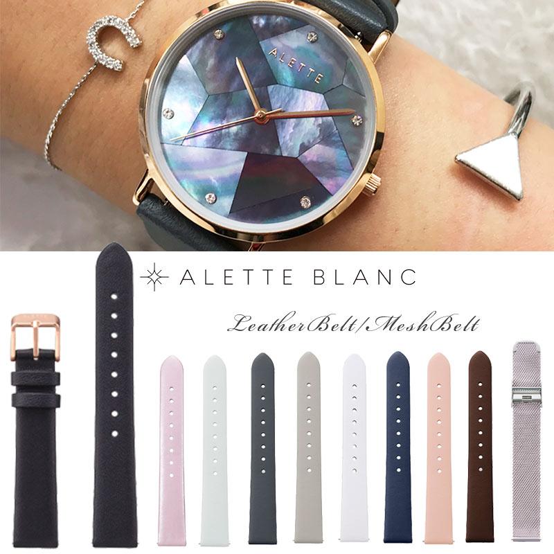 アレットブラン ALETTE BLANC 腕時計用替えベルト (34mmフェイス用) リリーコレクション (Lily collection) 革ベルト ストラップ ローズゴールド 全10色