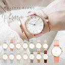 腕時計 レディース アレットブラン ALETTE BLANC レディース腕時計 パレットコレクション (Palette collection) 全19…