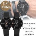 【日本公式品】ポールヒューイット 時計 Paul Hewitt クロノライン Chrono Line メッシュベルト メンズ 腕時計 レディ…