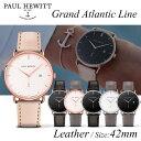 【日本公式品】ポールヒューイット 腕時計 Paul Hewitt Grand Atlantic Line (グランドアトランティックライン) レ…