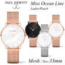 【日本公式品】ポールヒューイット Paul Hewitt レディース腕時計 Miss Ocean Line (ミスオーシャンライン) メッシ…