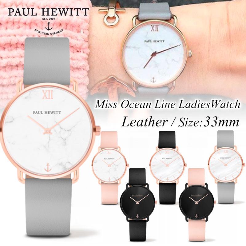 【日本公式品】ポールヒューイット Paul Hewitt レディース腕時計 Miss Ocean Line (ミスオーシャンライン) レザー フェイスサイズ33mm