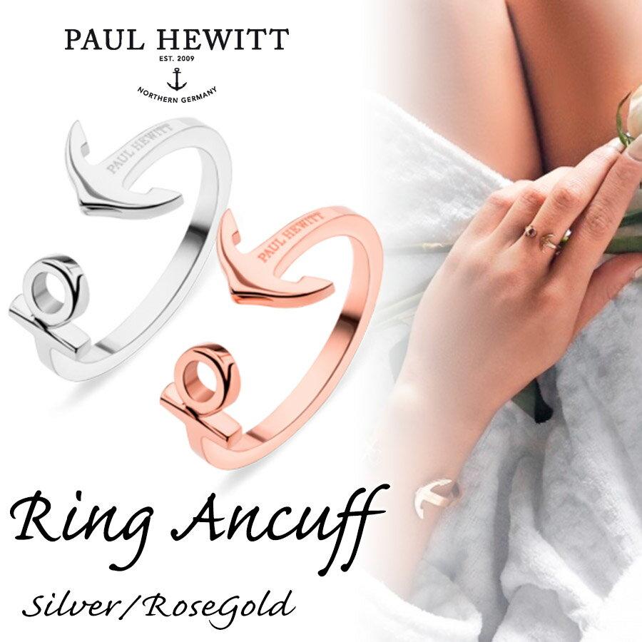【日本公式品】Paul Hewitt ポールヒューイット リング Ring Ancuff ローズゴールド/シルバー