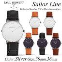 【日本公式品】ポールヒューイット 腕時計 Paul Hewitt Sailor Line (セラーライン) レザー Embossed 金具色:シル…