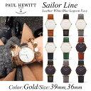 【日本公式品】Paul Hewitt ポールヒューイット 腕時計 Sailor Line (セラーライン) レザー 金具色:ゴールド 36mm/39mm ホワイ...