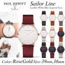 【日本公式品】Paul Hewitt ポールヒューイット 腕時計 Sailor Line (セラーライン) レザー 金具色:ローズゴールド 36mm/39mm ...