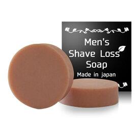 NEW!! Men's Shave Loss Soap メンズシェーブロスソープ お得な2個セット