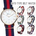 ナイロンベルト 腕時計 選べる6パターン NATOベルト風 ストライプ 時計 レディース メンズ キッズ ベルト ナイロン アウトレット品