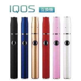 「安心の90日保証」IQOS 互換機 HITASTE Quick2.0 650mAh 超軽量モデル リニューアル記念特価 2台目に最適 アイコス 互換品 互換製品 本体 加熱式タバコ 連続 使用 チェーンスモーク IQOS3 アイコス互換機