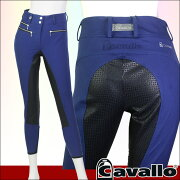 Cavallo(キャバロ)レディースキュロットキャンディプログリップ-770