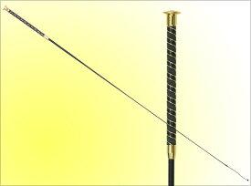 【長鞭】 ドレッサージュ長鞭 ゴールド (乗馬用品-鞭)