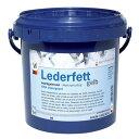 【レザーケア用品】 WH レザーグリース-500ml (固形レザーオイル、保革油、皮革手入れ用品)