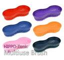 HIPPO-Tonic マルチユースブラシ